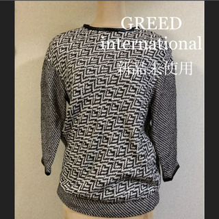 グリード(GREED)のGREED international ツイード トップス グリード(ニット/セーター)