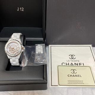 J12腕時計
