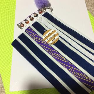 嵐 - 嵐untitled紫リボン ストライプポーチ Wポケットつき キーホルダーつき