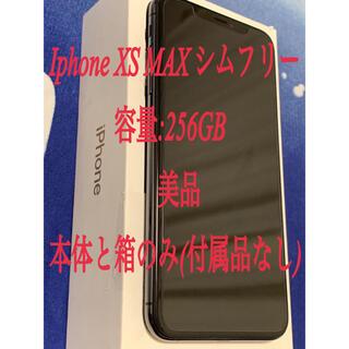 iPhone - iPhone Xs Max Space Gray 256gb SIMフリー