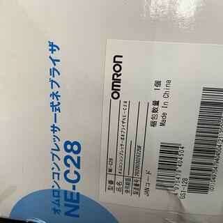 オムロン(OMRON)のオムロン 吸入器(その他)