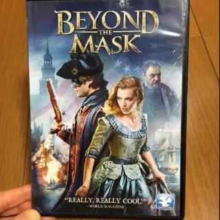 ビヨンド ザ マスク Beyond the Mask DVD 中古(外国映画)