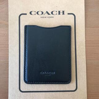 コーチ(COACH)の新品未使用☆【Coach】レザー フォン ポケット ステッカー (モバイルケース/カバー)