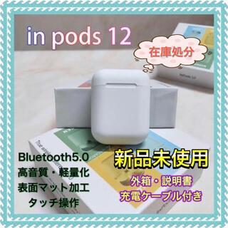 inpods12 ワイヤレスイヤホン Bluetooth i12