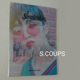セブンティーン(SEVENTEEN)のSEVENTEEN/Semicolon/Weverseレンチキュラー/エスクプス(シングルカード)