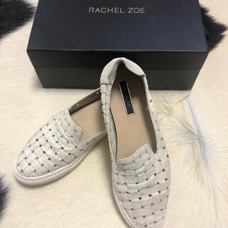 ドゥーズィエムクラス(DEUXIEME CLASSE)のRACHEL ZOE ハラコ革シューズ 3.3万 ラッシェルゾエ(ローファー/革靴)