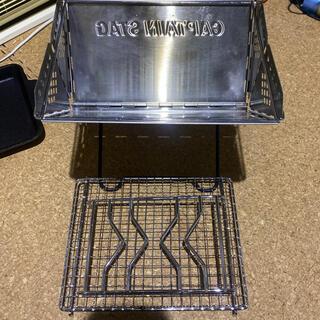 キャプテンスタッグ(CAPTAIN STAG)のソロキャンおすすめ!v型スマートグリルミニと鉄板.テーブルセット(ストーブ/コンロ)