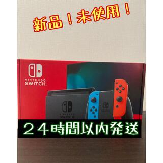 Nintendo Switch - 【新品・未使用】Nintendo Switch 本体 ネオン