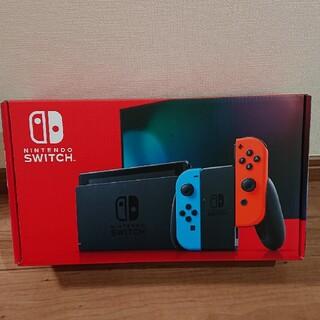 Nintendo Switch - 新品未使用品 ニンテンドースイッチネオン