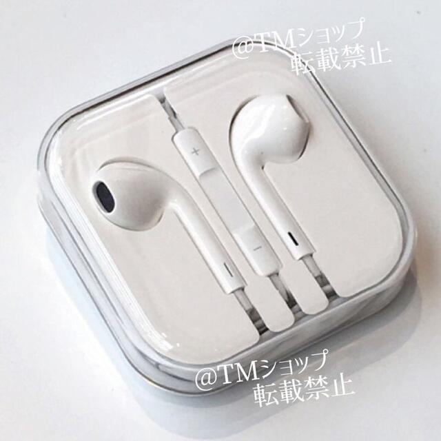 イヤホン 3.5mm ジャック マイク付 ボリューム機能 iPhone スマホ スマホ/家電/カメラのオーディオ機器(ヘッドフォン/イヤフォン)の商品写真