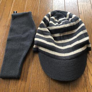 シャルレ(シャルレ)のシャルレニット帽(ニット帽/ビーニー)