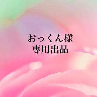 Ameri VINTAGE - Ameri VINTAGE 新品 MOHAIR LACY KNIT モヘアニット