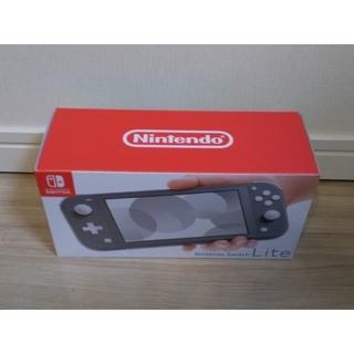 Nintendo Switch - 新品未開封 スイッチライト グレー 本体 Switch Lite