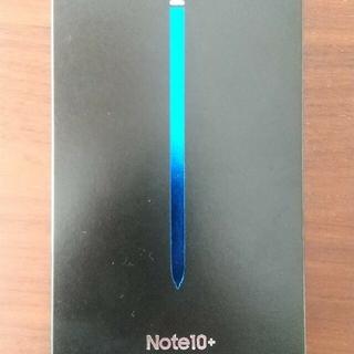 Galaxy - Galaxy Note10+ オーラグロー 新品同様 SIMフリー