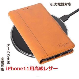 iPhone11  手帳型 財布型ケース 高級レザー iface型 ディズニー