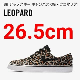 NIKE - 【26.5cm】WACKO MARIA × NIKE SB JANOSKI最安値