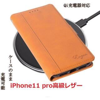 iPhone11 pro  手帳型 財布型ケース  iface型 ディズニー