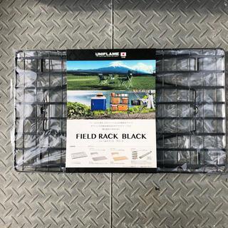 ユニフレーム(UNIFLAME)の【新品・未使用】ユニフレーム フィールドラック(ブラック)(テーブル/チェア)