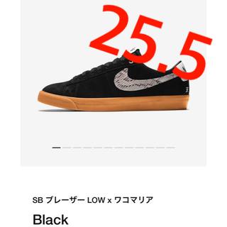 NIKE - WACKO MARIA x Nike SB ZOOM Blazer Low GT