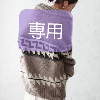 プラージュ(Plage)のhanaさま専用(ニット/セーター)