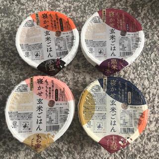 結わえる🌾寝かせ玄米ごはん(米/穀物)