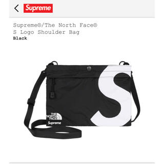 シュプリーム(Supreme)のSupreme North Face S Logo Shoulder Bag (ショルダーバッグ)