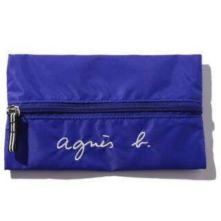 アニエスベー(agnes b.)の新品 agnes b.ロゴ刺繍ペンケース ブルー(ペンケース/筆箱)