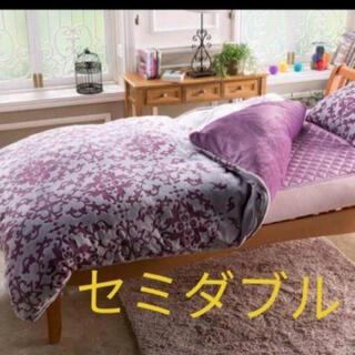 西川 - 西川リビング⭐︎毛布いらずの掛けカバー セミダブル