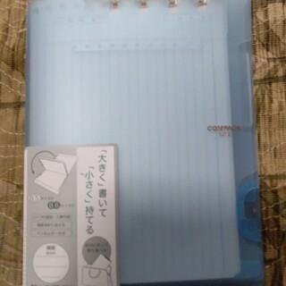 キングジム(キングジム)のキングジム/コンパックノート B5 スモークブルー/9955TY(ノート/メモ帳/ふせん)