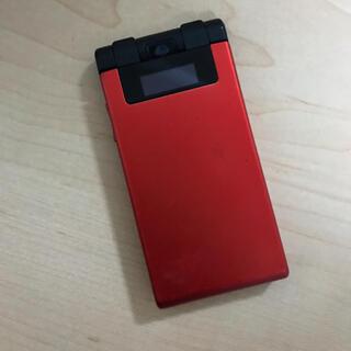 ソフトバンク(Softbank)の折りたたみ携帯電話(携帯電話本体)