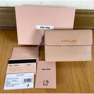 miumiu - miumiu 折り財布 美品!