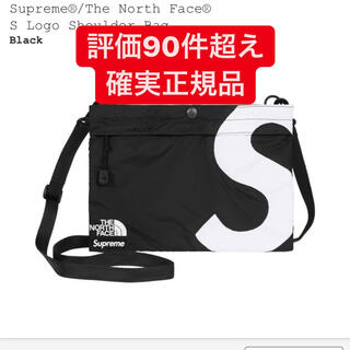 Supreme - supreme the north face TNF BAG
