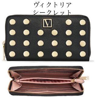 ヴィクトリアズシークレット(Victoria's Secret)のヴィクトリアシークレット新品ウォレット新作黒(財布)