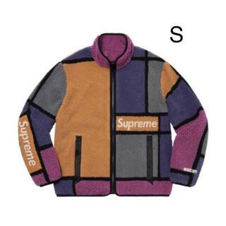 シュプリーム(Supreme)のReversible Colorblocked Fleece Jacket S(ブルゾン)