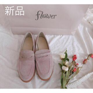 フラワー(flower)の【新品】flower スエード ピンク ローファー(ローファー/革靴)