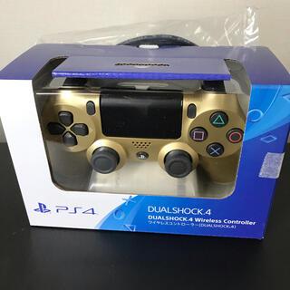 プレイステーション4(PlayStation4)の【新品】SONY 純正 PS4コントローラー ゴールド(家庭用ゲーム機本体)