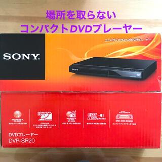 SONY - (SONY)DVDプレーヤー dvp-sr2※多少欠陥あり