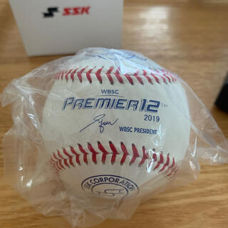 エスエスケイ(SSK)のWBSC プレミア12 記念球(記念品/関連グッズ)