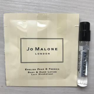 ジョーマローン(Jo Malone)のJo Malone コロン、ボディ&ハンドローション(ボディローション/ミルク)
