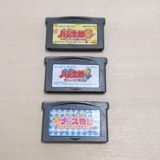 ゲームボーイアドバンス(ゲームボーイアドバンス)のゲームボーイアドバンスソフト ハム太郎3.4  ナース物語 セット(携帯用ゲームソフト)
