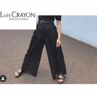 ロイスクレヨン(Lois CRAYON)の【ロイスクレヨン】ワイドパンツ❅*॰(その他)