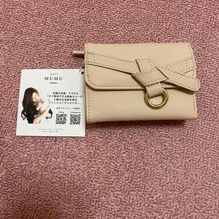 シマムラ(しまむら)のしまむら 新品未使用 お財布(財布)