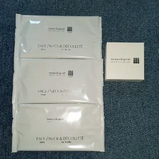オオツカセイヤク(大塚製薬)のインナーシグナルリジュネイトベースソープ&マスク(化粧水/ローション)