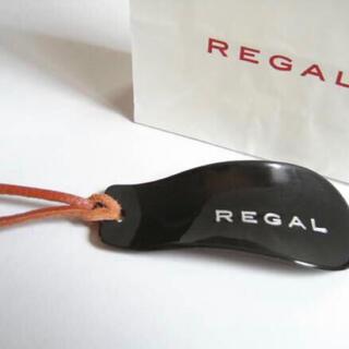リーガル(REGAL)のリーガル靴べら(黒)新品未使用 REGAL靴ベラ(その他)