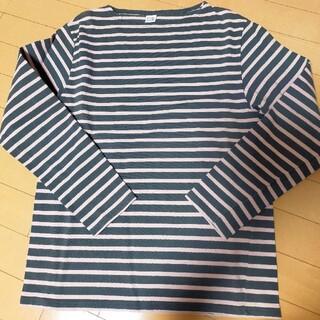 グリーンレーベルリラクシング(green label relaxing)のGreen Label Reluxing ボーダーカットソー 長袖 Tシャツ(Tシャツ/カットソー(七分/長袖))