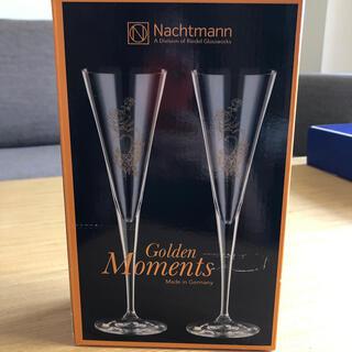 ナハトマン(Nachtmann)のNachtmann ペア フルートグラス シャンパングラス(グラス/カップ)