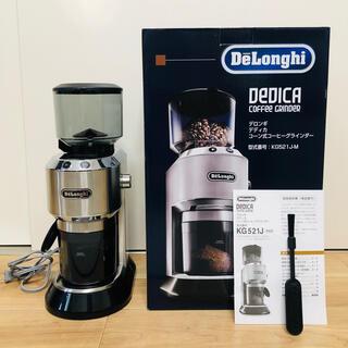 デロンギ(DeLonghi)の付属品完備 デロンギ デディカ コーン式コーヒーグラインダー KG521J-M (電動式コーヒーミル)