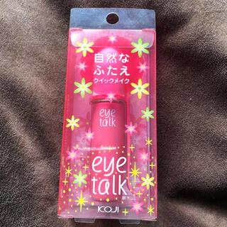 コージーホンポ(コージー本舗)のeye talk (その他)