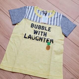 ニットプランナー(KP)のTシャツ(Tシャツ/カットソー)