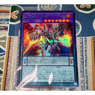 ユウギオウ(遊戯王)の【遊戯王】 メタルフォーゼ デッキパーツ(シングルカード)